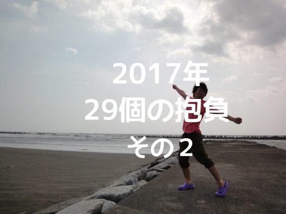 29ko2